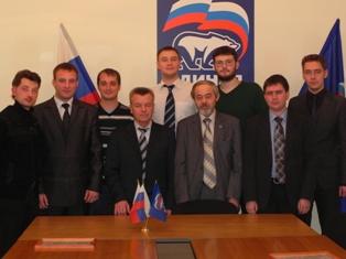Встреча мэра с молодежью